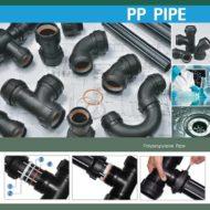 pp-pipe